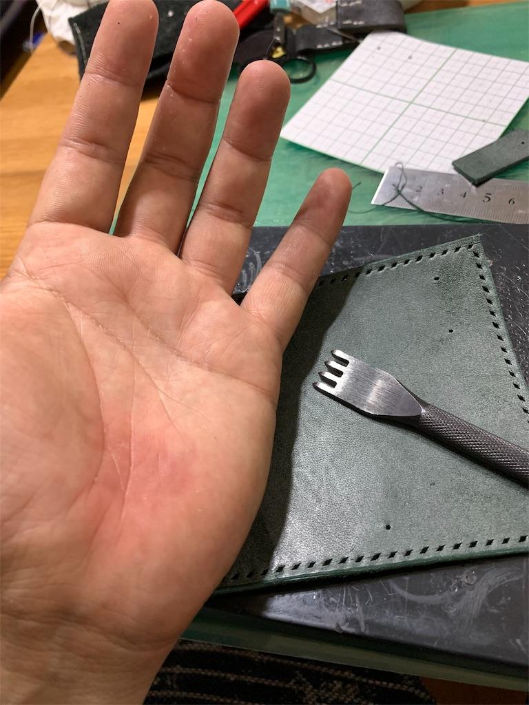 f:id:leathercrafts:20190728021910j:image