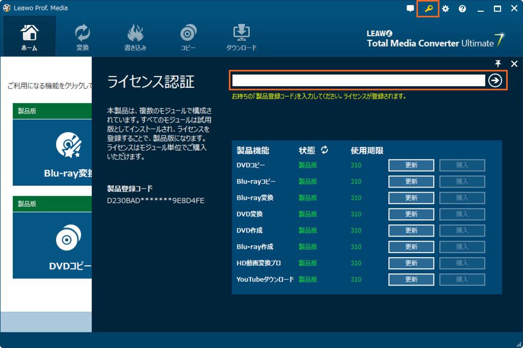 f:id:leawosoftware:20151230154630j:plain