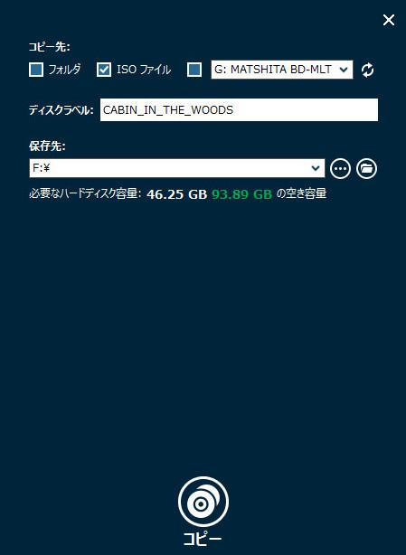 f:id:leawosoftware:20160629114059j:plain