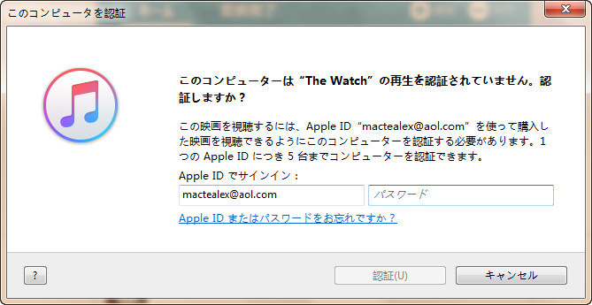 f:id:leawosoftware:20170313162936j:plain