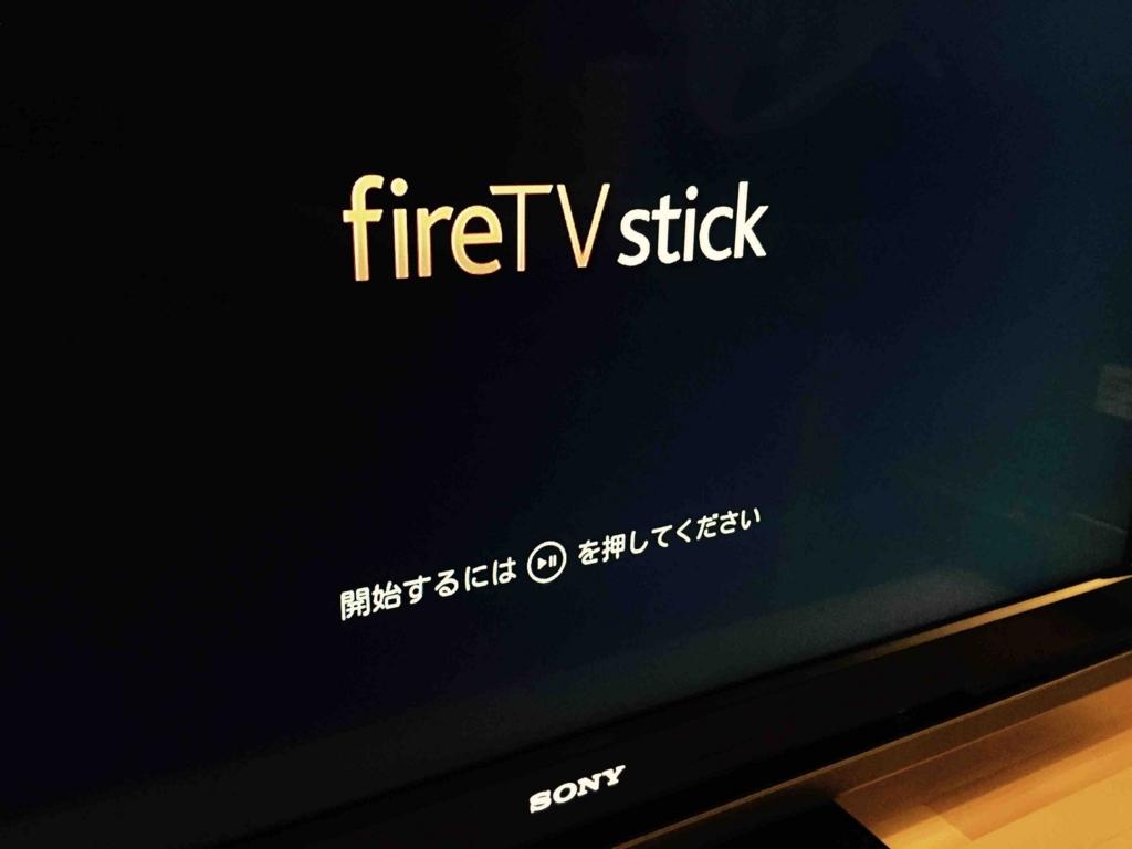 スポナビライブ テレビで見る方法