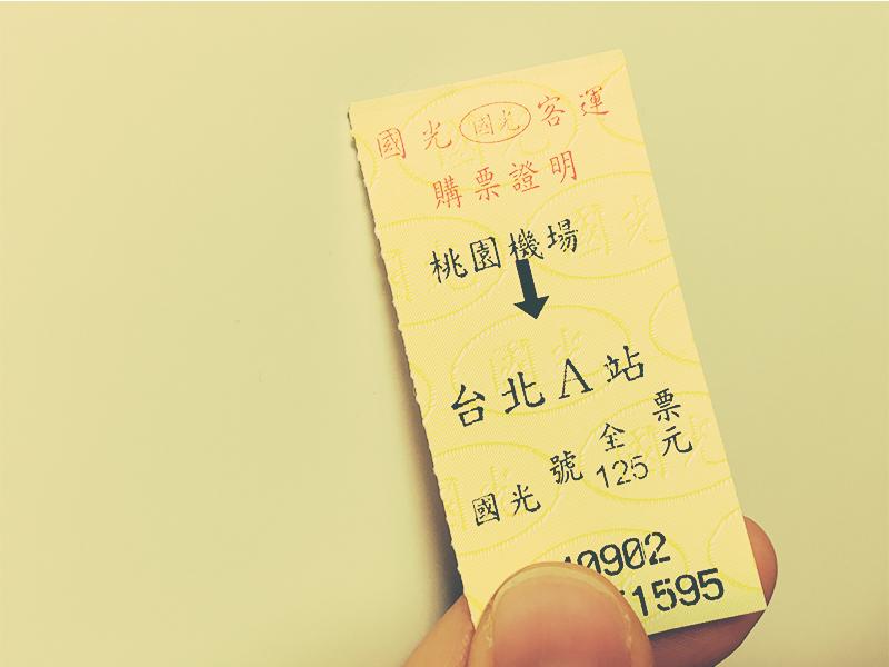 台湾のバスのチケット