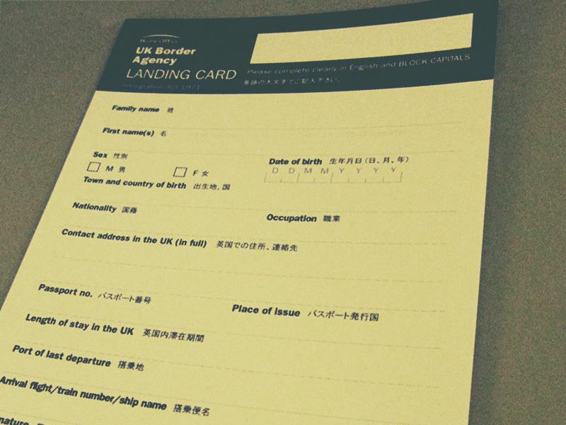 イギリス入国カードの書き方