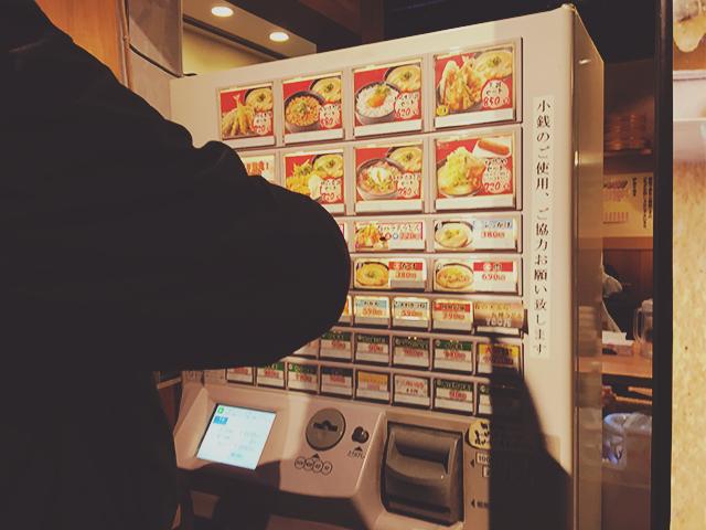 讃岐うどん伊吹や製麺秋葉原UDX店で唐揚げ食べ放題