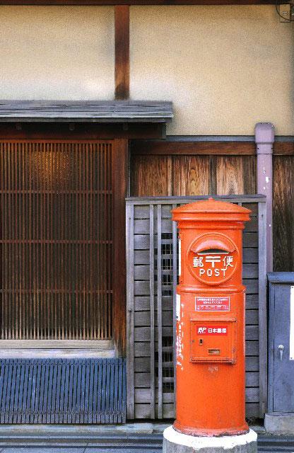 京都のポスト