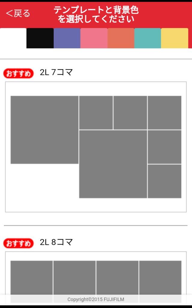 f:id:leenmei:20161030213410p:plain