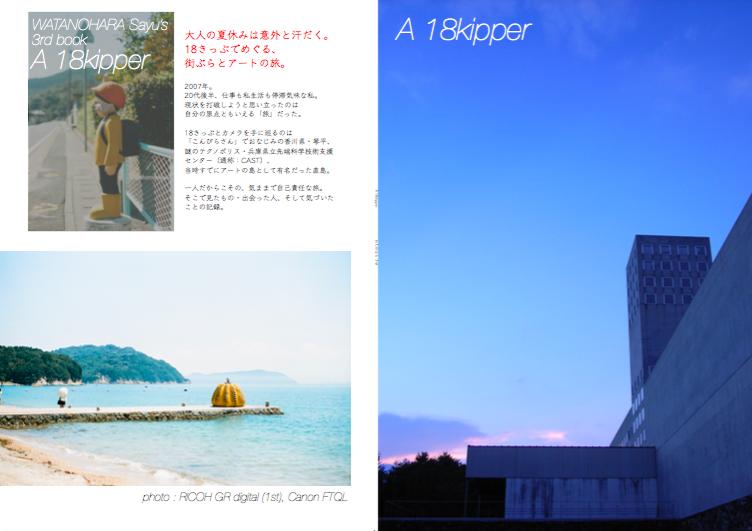 f:id:left_right:20181119121435p:plain