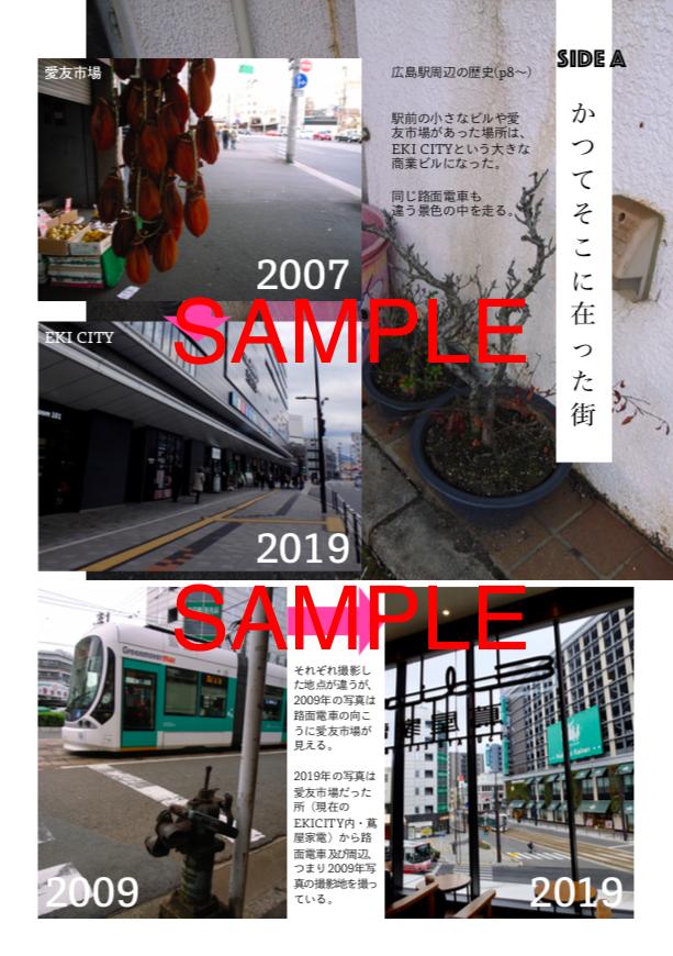 f:id:left_right:20190215125224p:plain