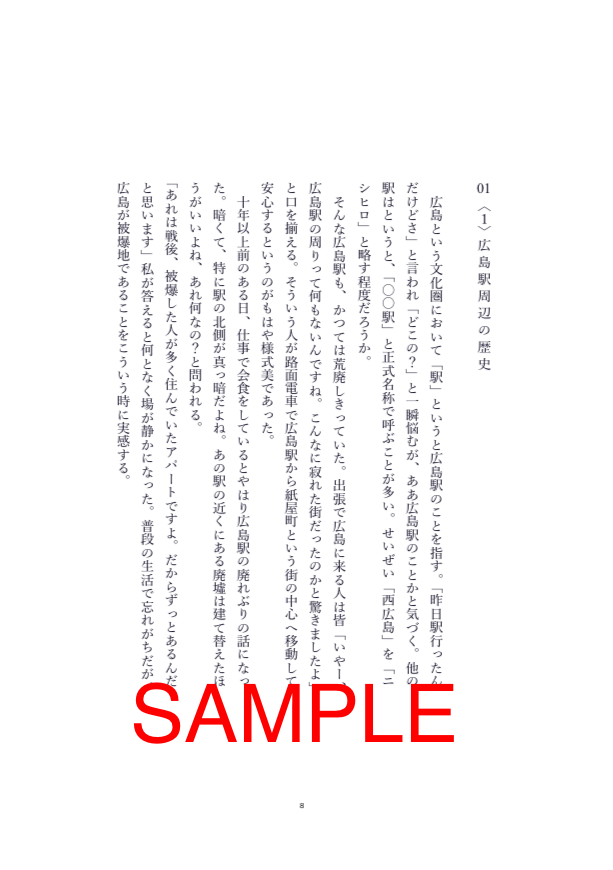 f:id:left_right:20190215125658p:plain