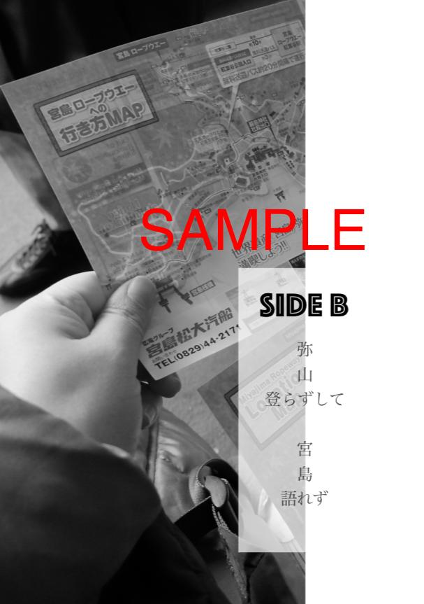 f:id:left_right:20190215130050p:plain