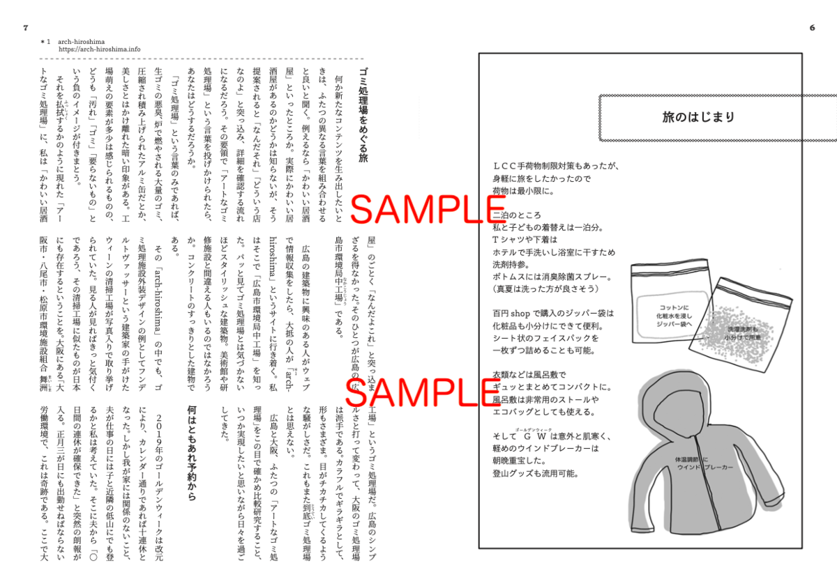 f:id:left_right:20191120161123p:plain
