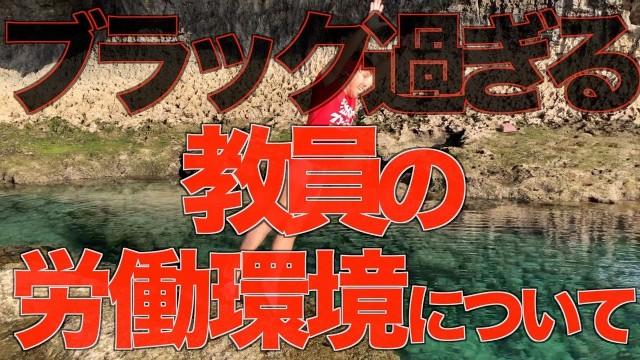f:id:leftkanabun0314:20190211213014j:image