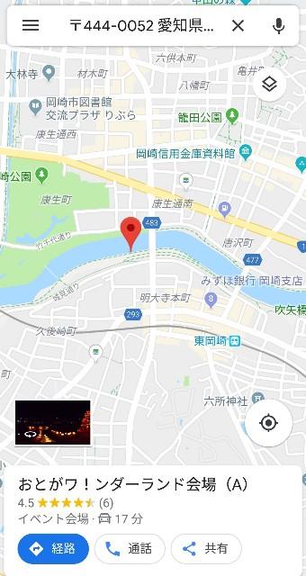 f:id:leftkanabun0314:20190410105130j:image