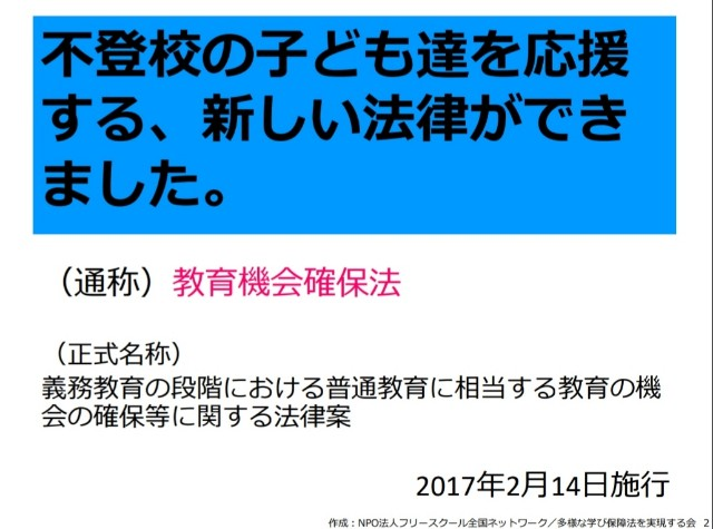 f:id:leftkanabun0314:20190509121656j:image
