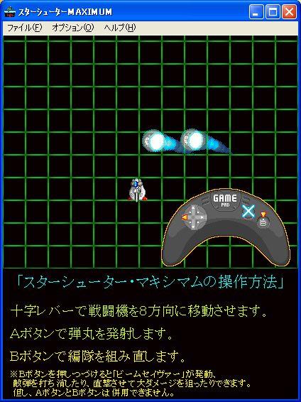 f:id:legasysware:20100421202549j:image