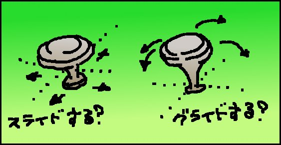 f:id:legasysware:20100618021933j:image