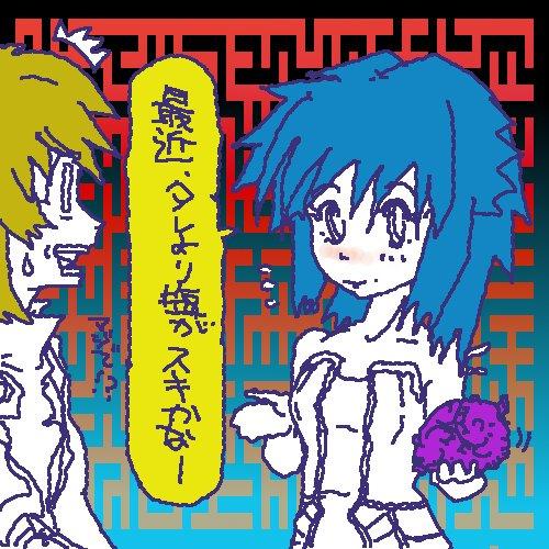 f:id:legasysware:20110527013917j:image