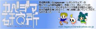 f:id:legasysware:20110912011106j:image