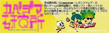 f:id:legasysware:20110912011107j:image