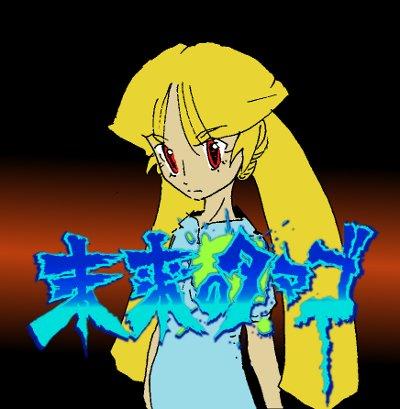 f:id:legasysware:20111224005340j:image