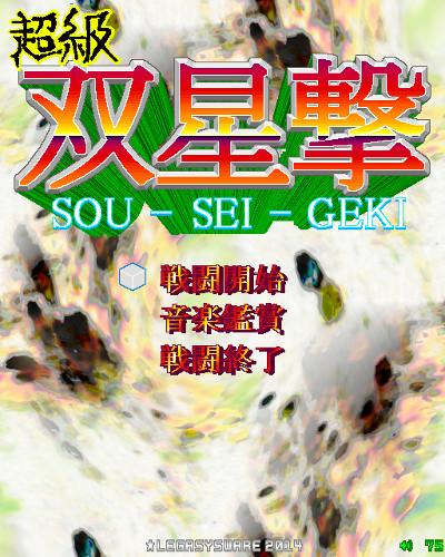 f:id:legasysware:20150615014637j:image