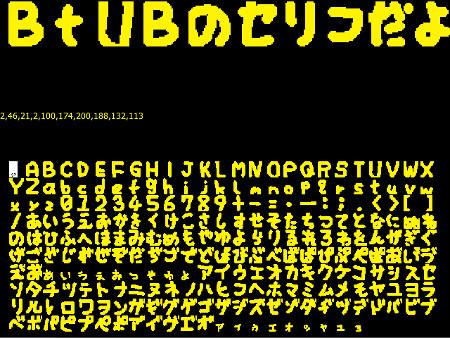 f:id:legasysware:20191212233700j:plain