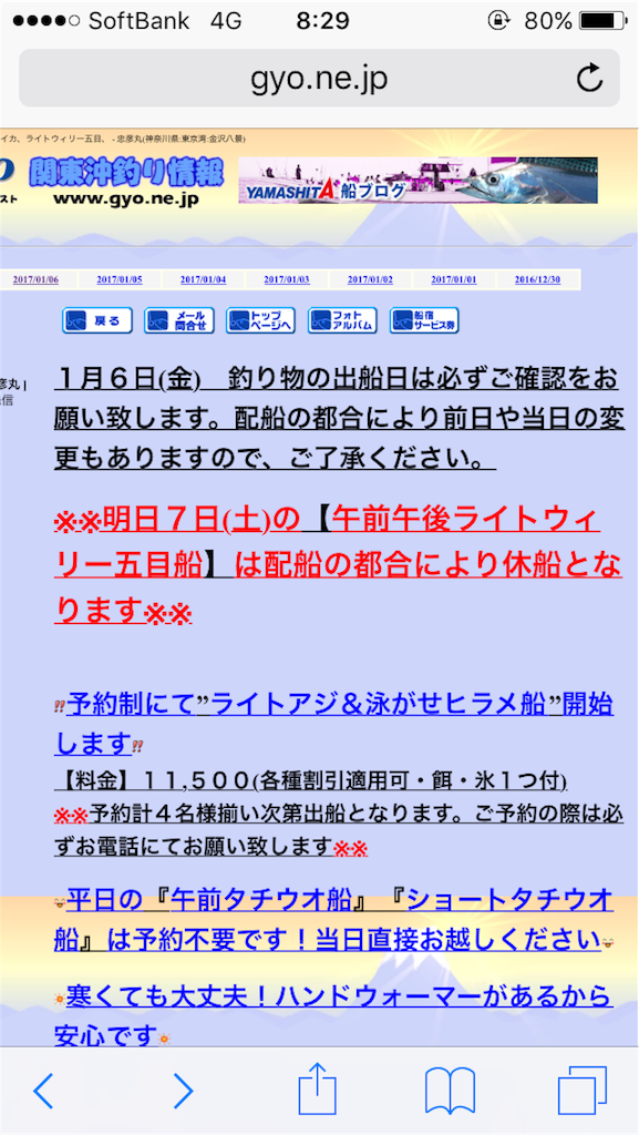 f:id:legend_of_taka11:20170108215209p:image