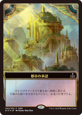 f:id:legendtamura0708:20171212114123j:plain