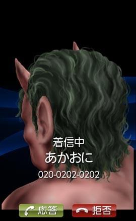 20121225123619