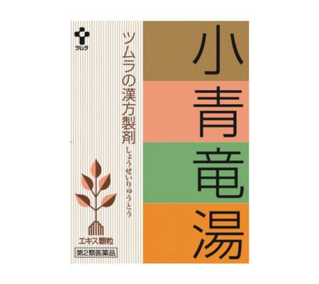 ツムラ漢方小青竜湯エキス顆粒24包