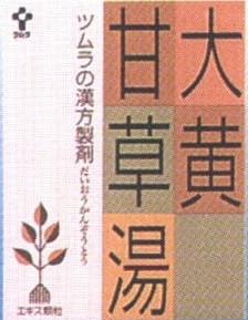 ツムラ大黄甘草湯エキス顆粒 24包