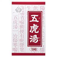 クラシエ五虎湯エキス顆粒A (90包)