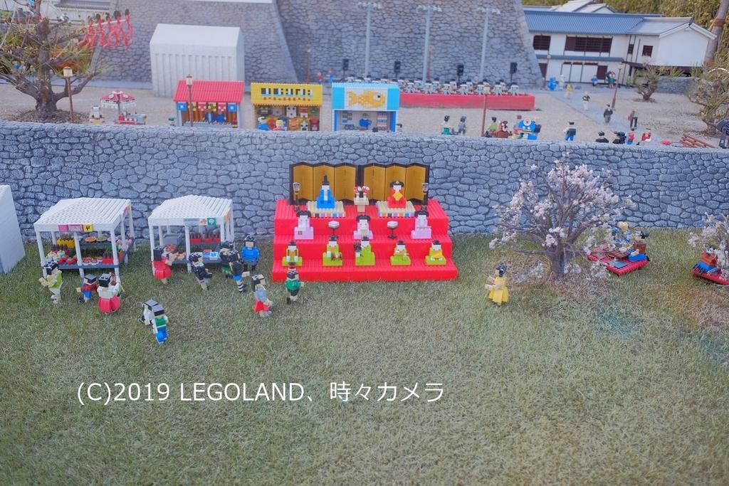 f:id:legolandjp-camera:20190218232408j:plain