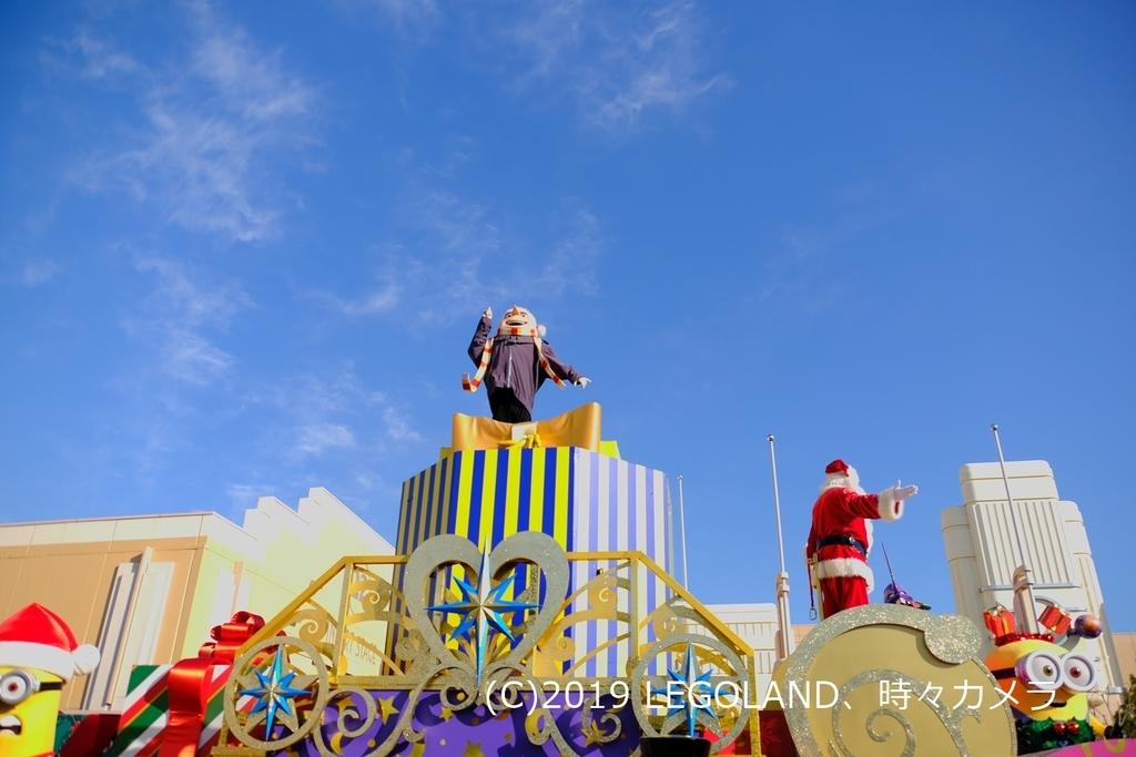 USJクリスマスパレード 怪盗グルー