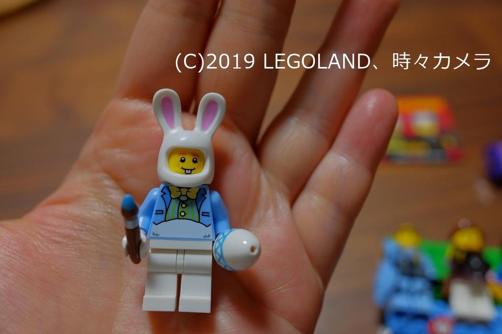 f:id:legolandjp-camera:20190306231416j:plain