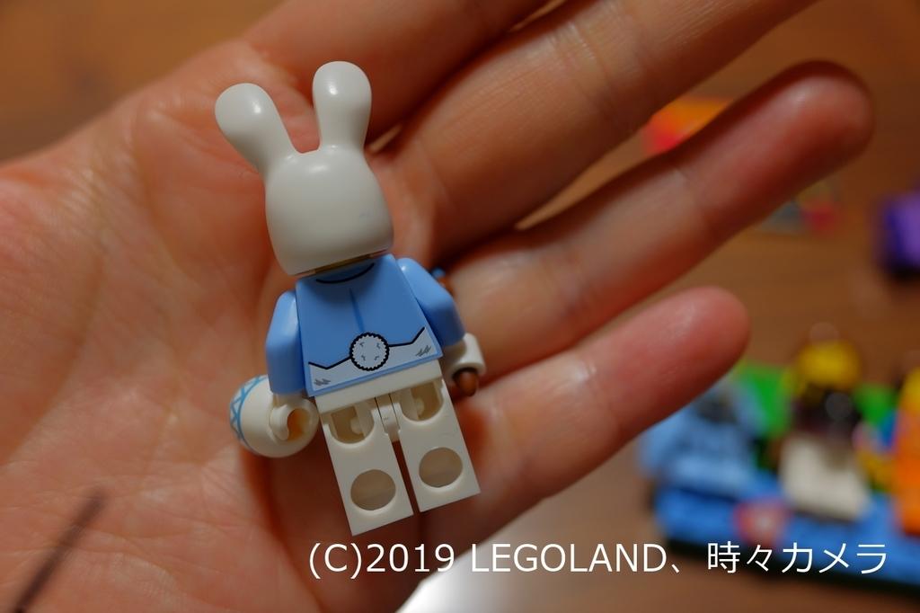 f:id:legolandjp-camera:20190306231442j:plain