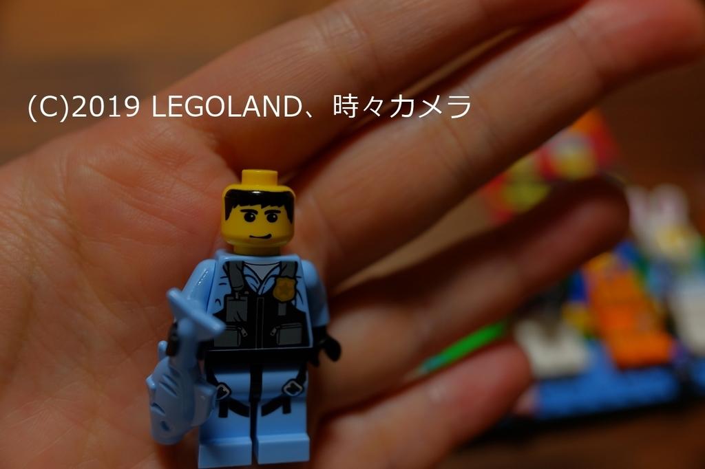 f:id:legolandjp-camera:20190306231805j:plain