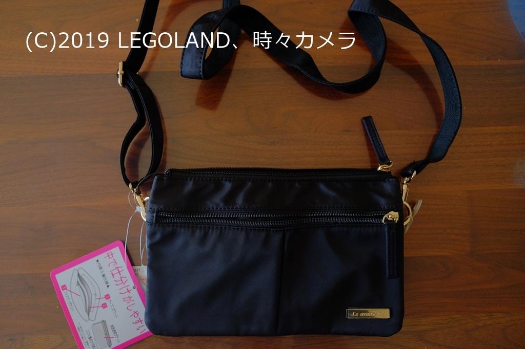 f:id:legolandjp-camera:20190307213525j:plain