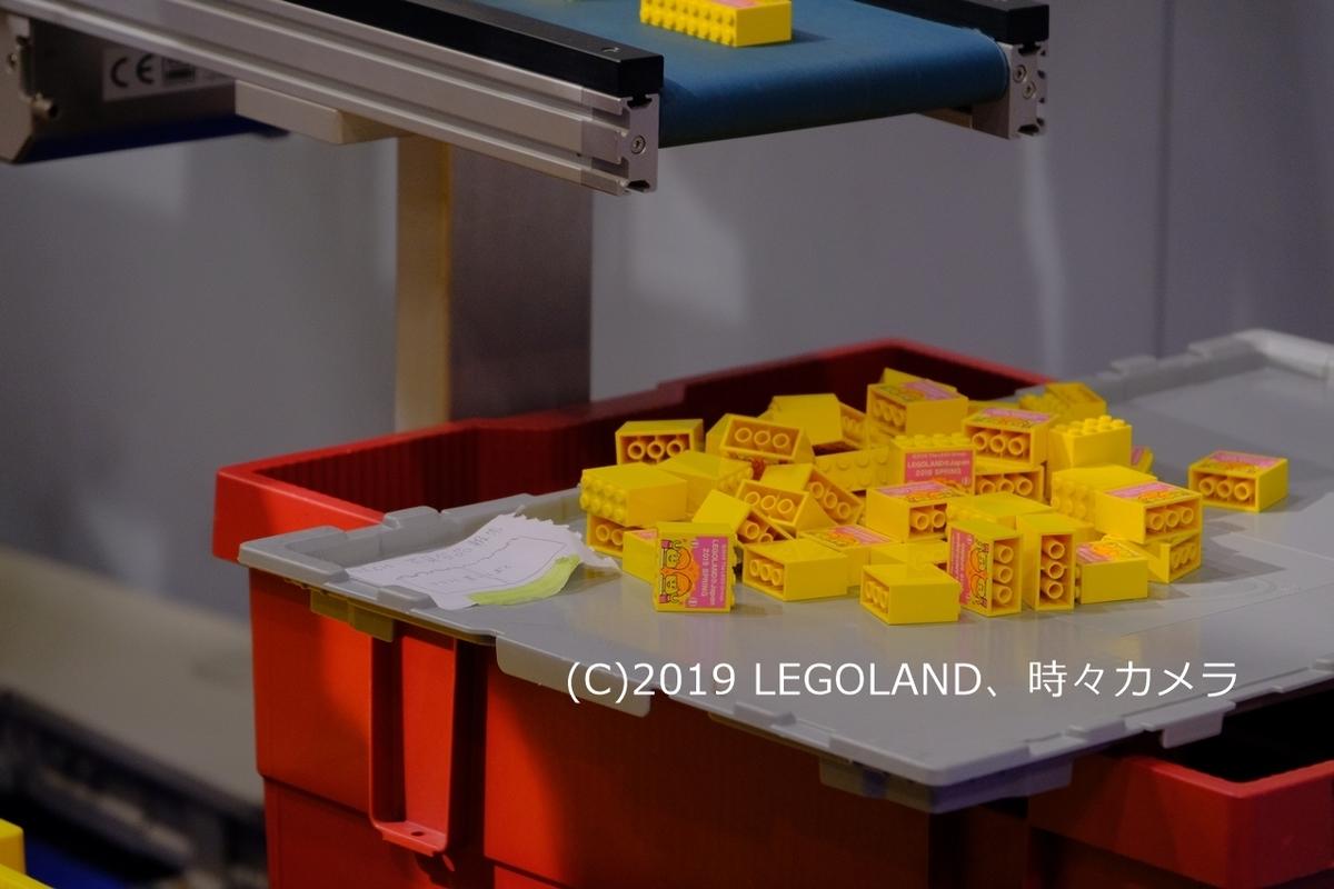 f:id:legolandjp-camera:20190319093505j:plain