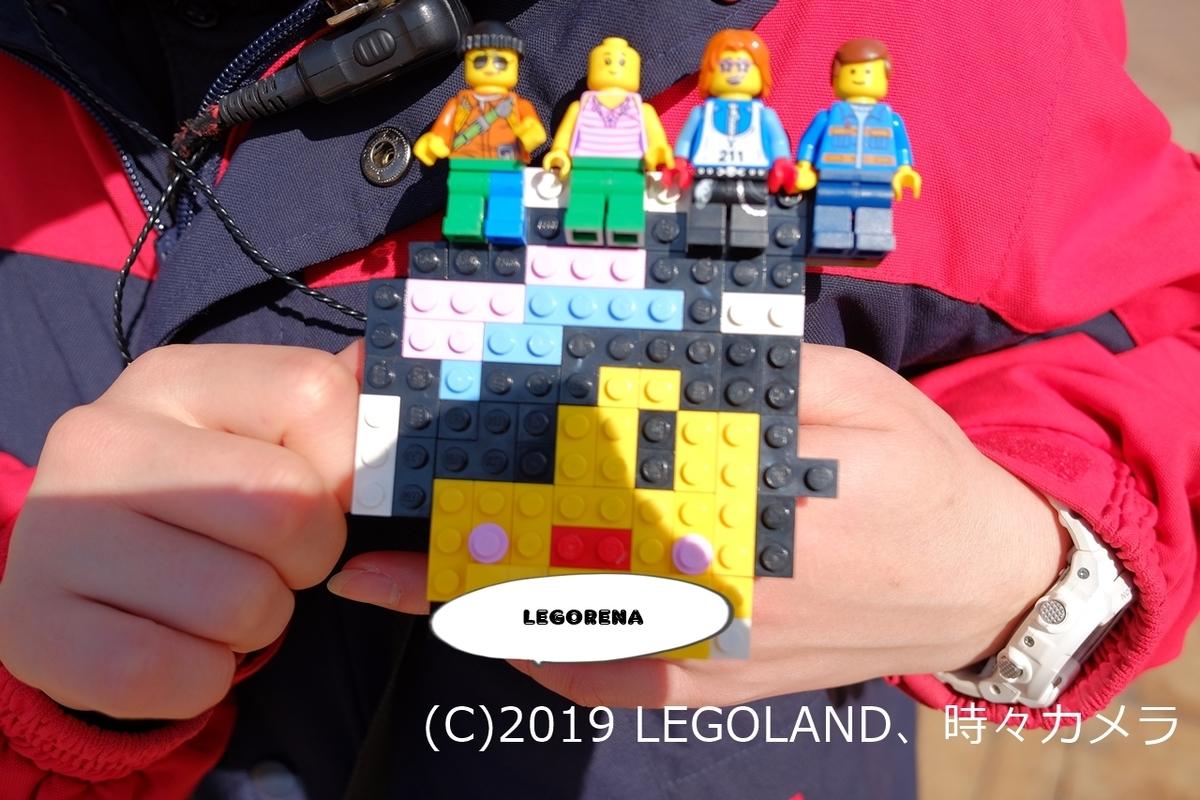 f:id:legolandjp-camera:20190603101235j:plain