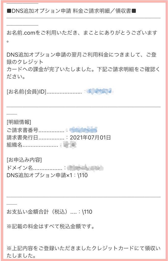 f:id:legoshufu:20210701193835j:plain:w300