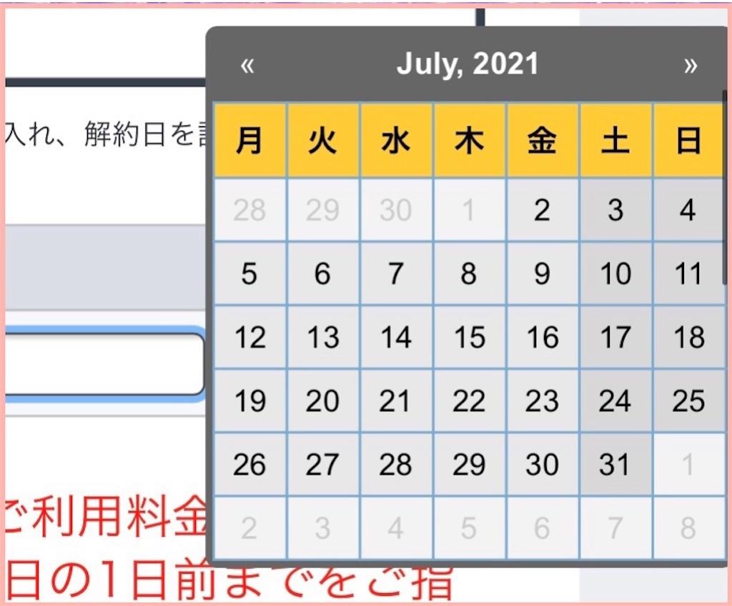 f:id:legoshufu:20210701194148j:plain:w350