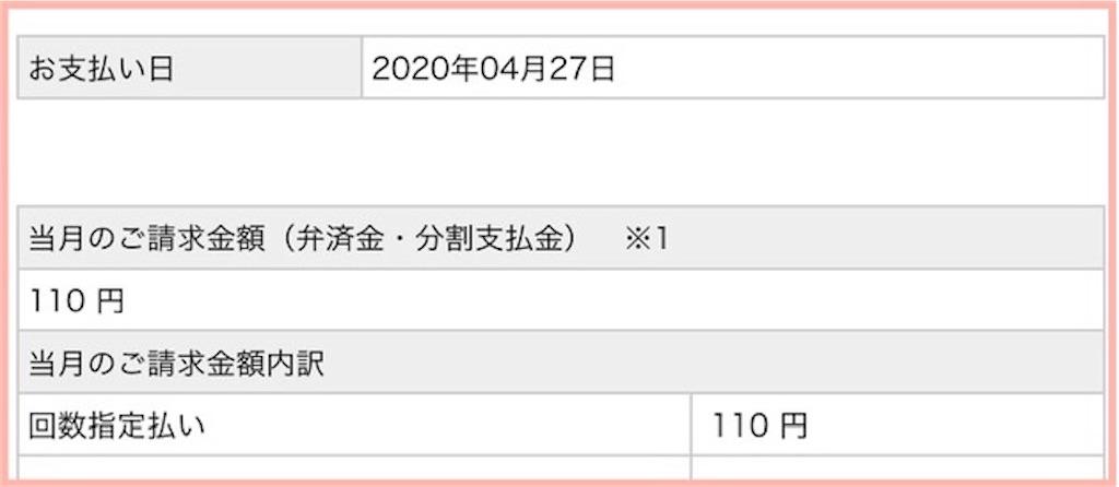 f:id:legoshufu:20210701195528j:plain:w250