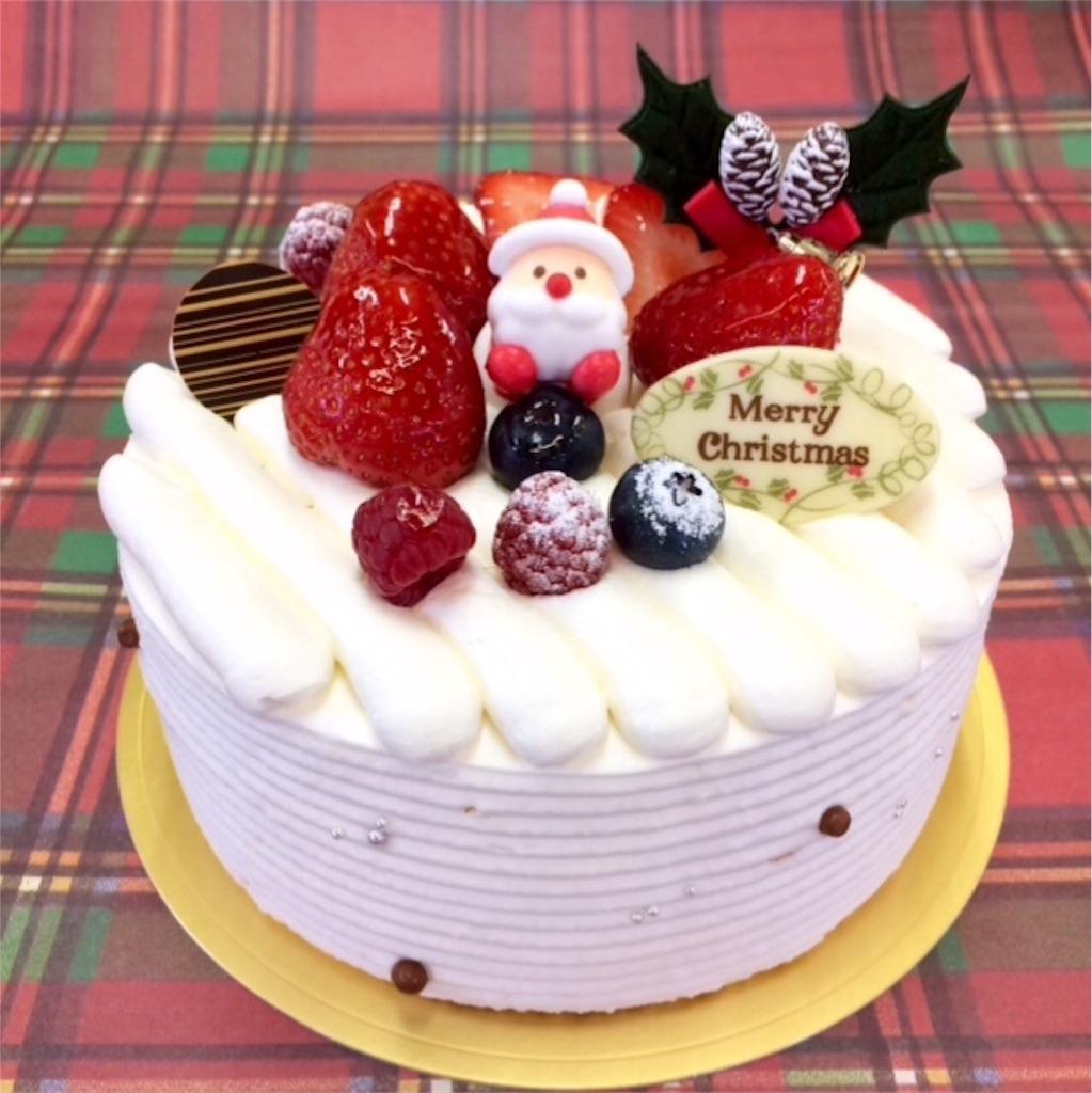 苺のx'masケーキ