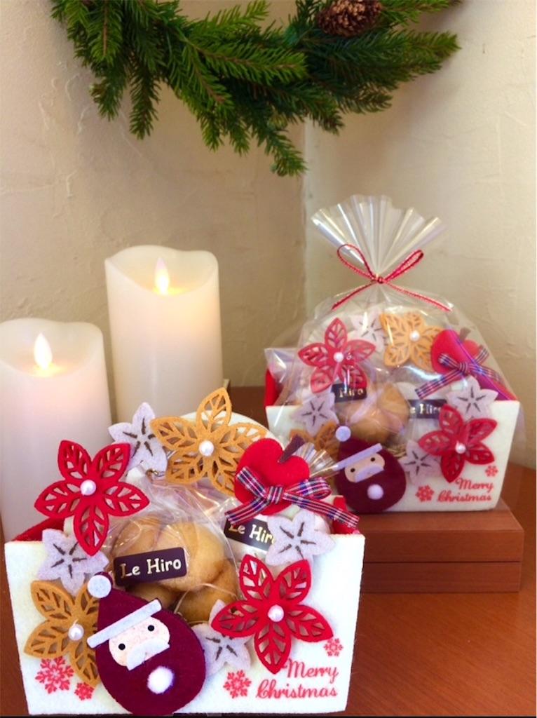 クリスマス焼き菓子セット
