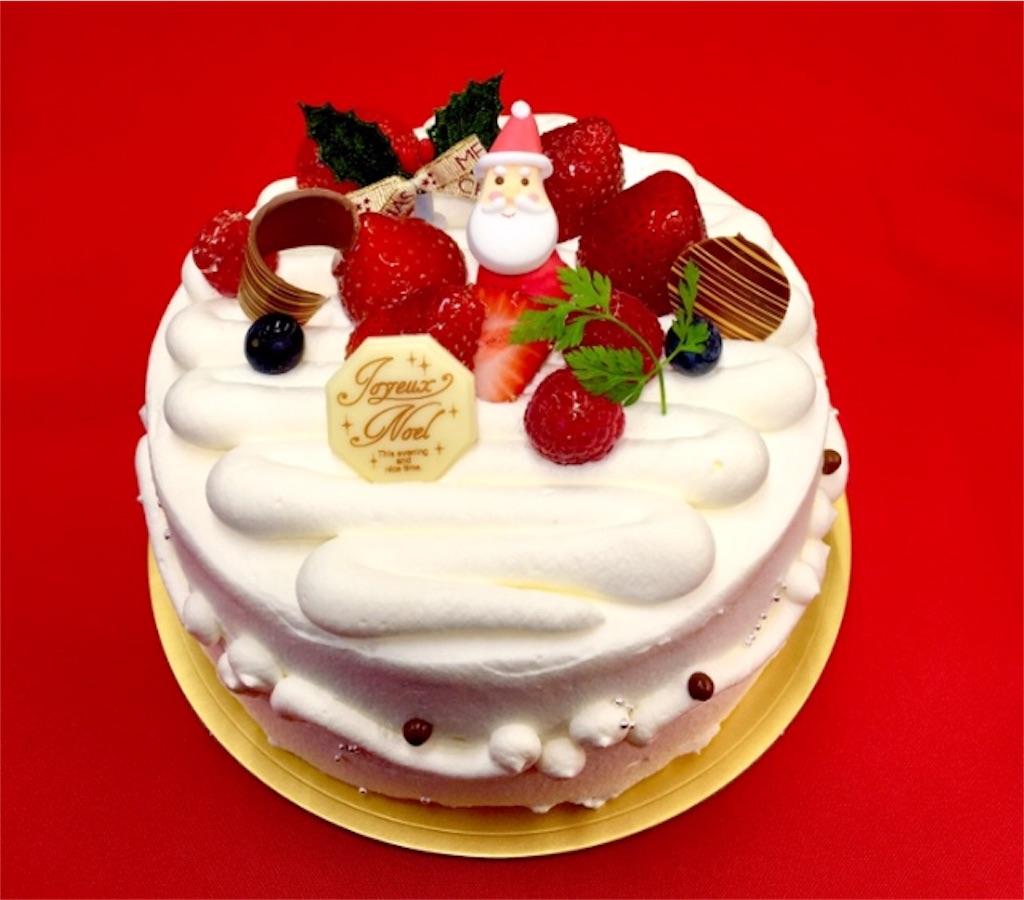 いちごのx'masデコレーションケーキ