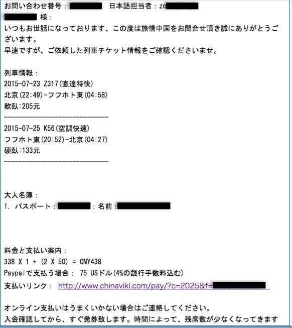 f:id:lehmanpacker:20160728074058p:plain