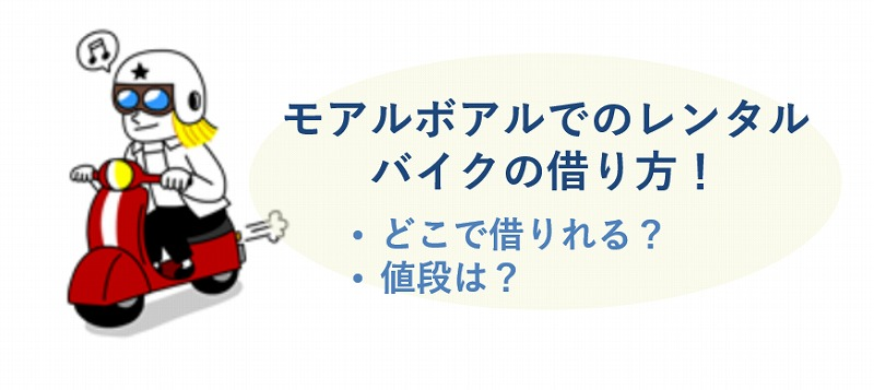 f:id:lehmanpacker:20180904013026j:plain