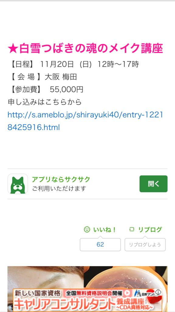 f:id:leika9494:20161116010237p:plain