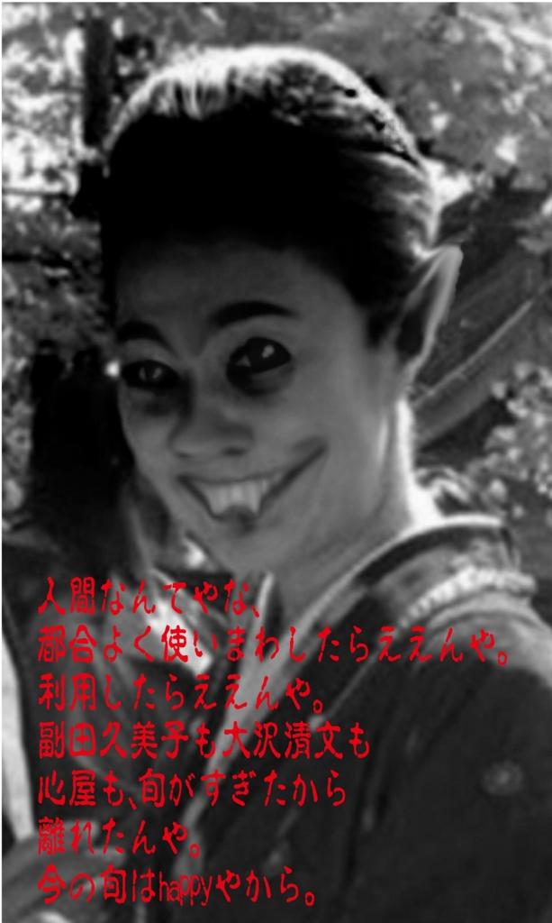 f:id:leika9494:20161117183925j:plain